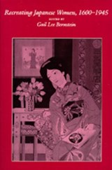 Recreating Japanese Women, 1600-1945 | Gail Lee Bernstein |