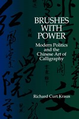 Brushes with Power | Kraus |