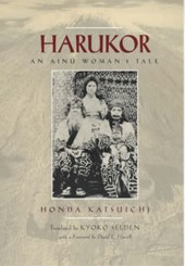 Harukor - An Ainu Woman's Tale