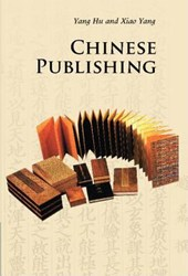 Chinese Publishing | Hu Yang |