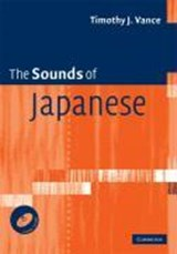 The Sounds of Japanese | Timothy J. Vance |