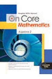 Algebra 2, Grade