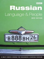 RUSSIAN LANGUAGE AND PEOPLE COURSE BOOK (NEW EDITION) | Roy Bivon |