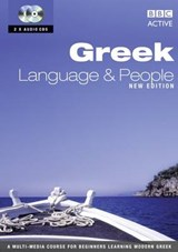 GREEK LANGUAGE AND PEOPLE CD 1-2 (NEW EDITION) |  |