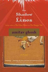 The Shadow Lines | Amitav Ghosh |