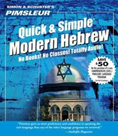 Pimsleur Quick & Simple Hebrew |  |