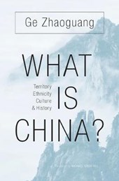 What is China? | Zhaoguang Ge |