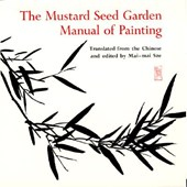 "The Mustard Seed Garden Manual of Painting = Chieh Tzu Y""Uan Hua Chuan, 1679-1701"