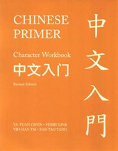 Chinese Primer - Character Workbook (GR)