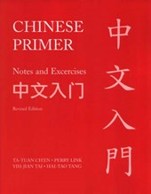 Chinese Primer - Notes and Exercises (GR)