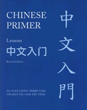 Chinese Primer - Lessons (GR)