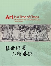 Art in a time of chaos