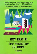 The Ministry of Hope | Roy Heath |