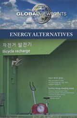 Energy Alternatives |  |