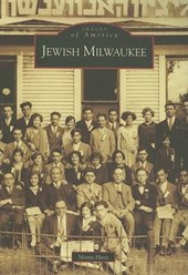 Jewish Milwaukee | Martin Hintz |