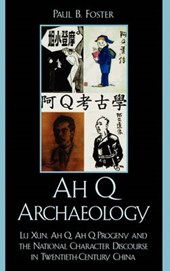 Ah Q Archaeology