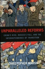 Unparalleled Reforms | Christopher Marsh |