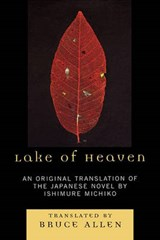 Lake of Heaven | auteur onbekend |