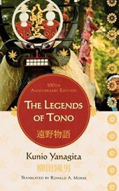 The Legends of Tono | Kunio Yanagita |