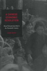 A Chinese Economic Revolution | Linda Grove |
