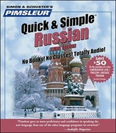 Quick & Suimple Russian
