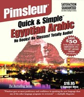 Pimsleur Quick & Simple Egyptian Arabic