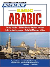 Pimsleur Arabic (Eastern) Basic Course - Level 1 Lessons 1-10 CD