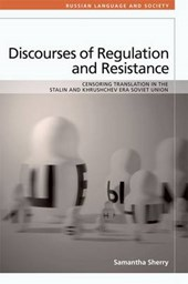 Discourses of Regulation and Resistance