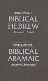 Fundamental Biblical Hebrew