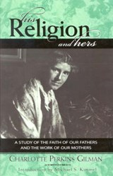 His Religion and Hers | Charlotte Perkins Gilman |