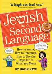 Jewish as a Second Language | Molly Katz |