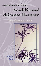 Women in Traditional Chinese Theater | Qian Ma |