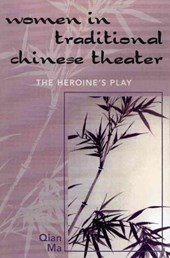 Women in Traditional Chinese Theater