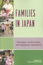 Families in Japan | Fumie Kumagai |