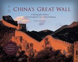 China's Great Wall | Peng Ruigao |