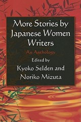 More Stories by Japanese Women Writers | auteur onbekend |