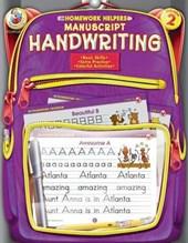 Manuscript Handwriting, Homework Helpers, Grade