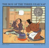 The Boy of the Three-Year Nap   Dianne Snyder  
