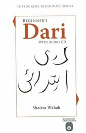 Beginner's Dari with Audio CD [With CD] | Shaisa Wahab |