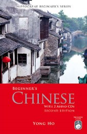 Beginner's Chinese with 2 Audio CDs, Second Edition [With 2 CDs]