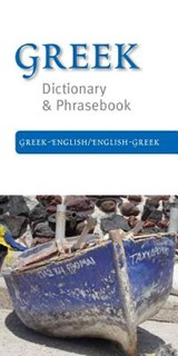 Greek Dictionary & Phrasebook |  |
