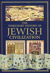 The Timechart History of Jewish Civilization | Trudy Gold |