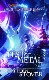 Test of Metal | Matt Stover |