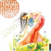 Masha D'yan 2016 Calendar