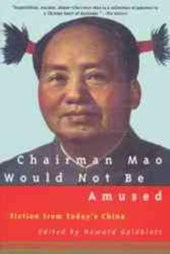 Chairman Mao Would Not Be Amused