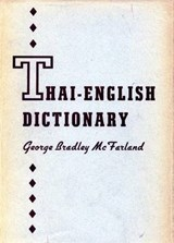 Thai-English Dictionary | George Bradley McFarland |