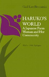 Haruko's World | Gail Lee Bernstein |
