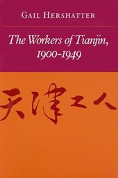 The Workers of Tianjin, 1900-1949