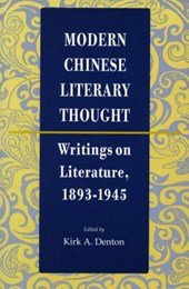 Modern Chinese Literary Thought |  |