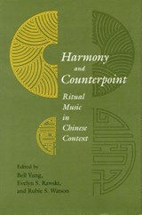 Harmony and Counterpoint |  |